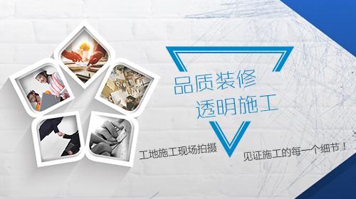 墨染驻涪陵店地址:金科天宸30-1-4-1